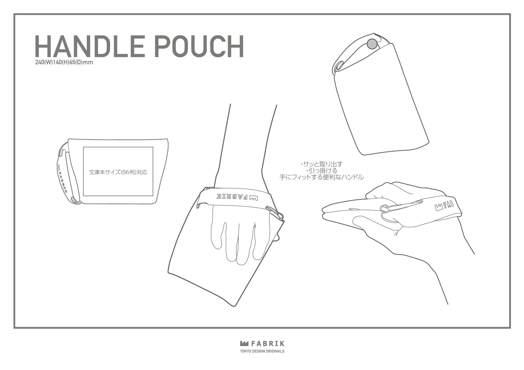 Handle Pouch Natural