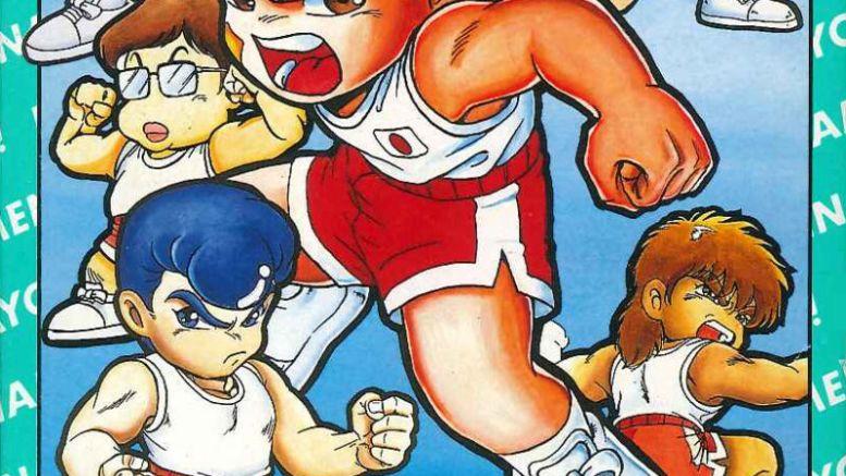 Kunio-kun no Dodge Ball da yo