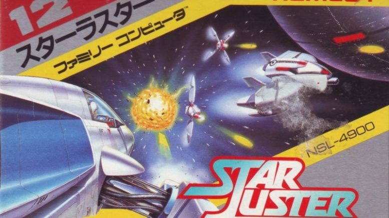 Star Luster