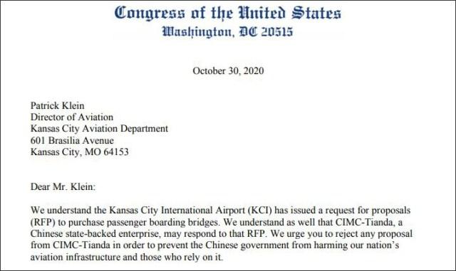 又來了?美議員抵制中國造登機橋,理由卻十分可笑:能竊取資料