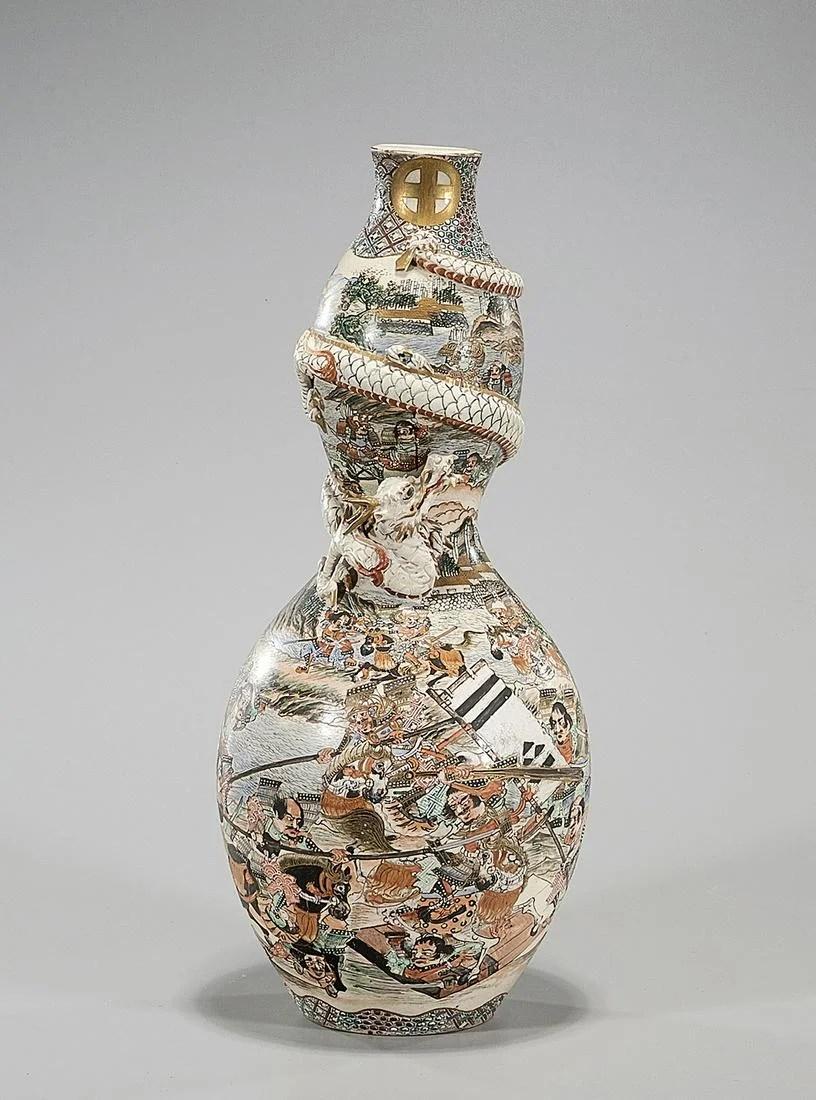 Antique Japanese Satsuma Double Gourd Vase