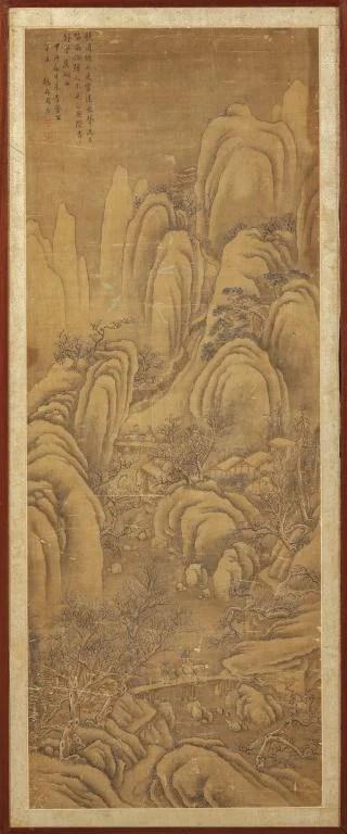 "\""Paesaggio\"" dipinto su seta, Cina"