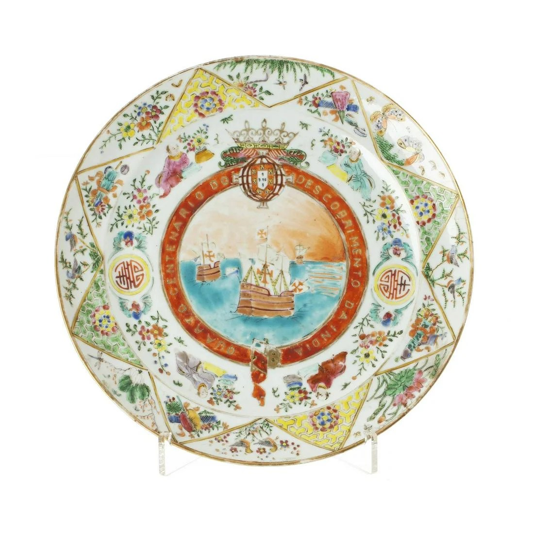 Chinese porcelain plate 'Fourth Centenary of the