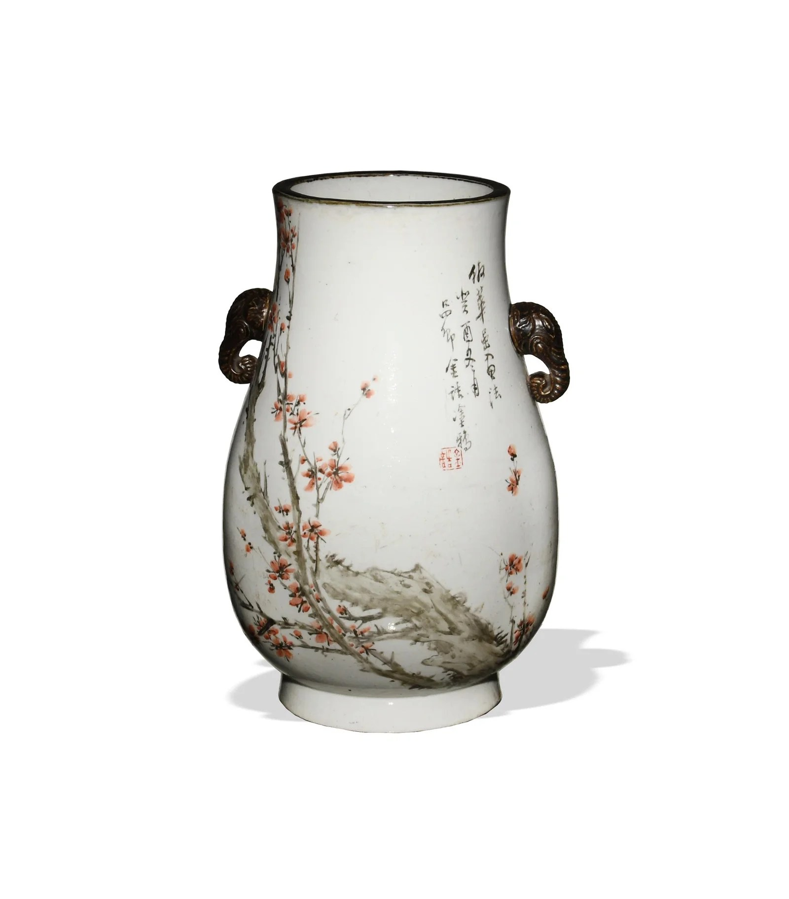 Chinese Vase by Jin Pinqing and Wang Shaowei