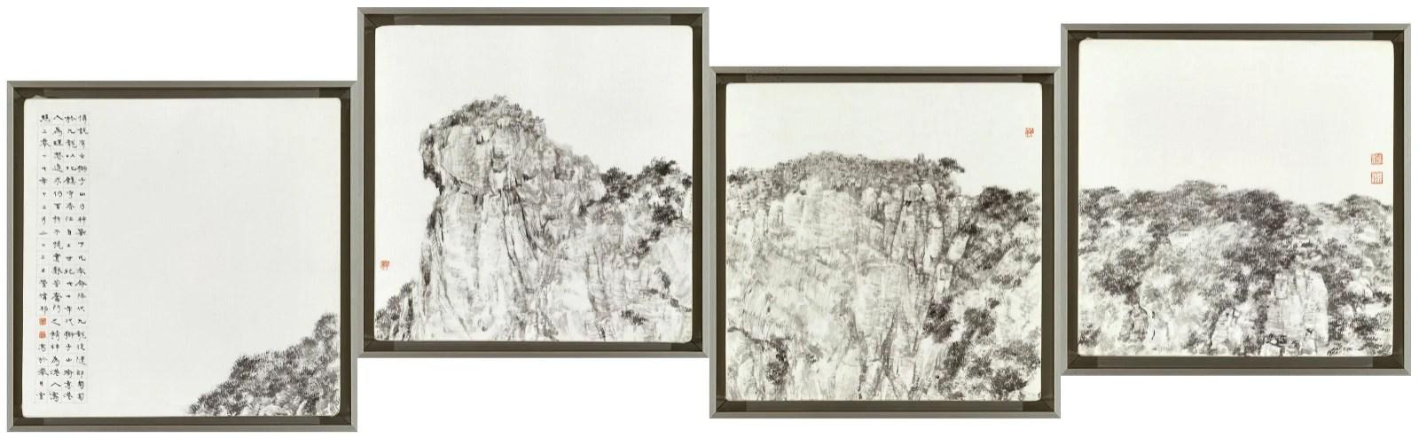 KOON WAI BONG (GUAN WEIBANG, B. 1974)