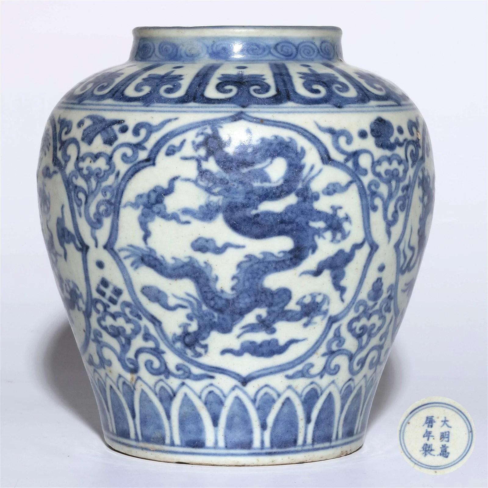 A BLUE AND WHITE DRAGON JAR, WANLI MARK