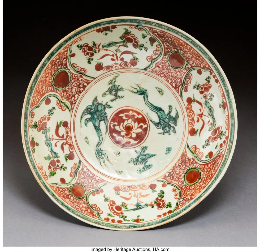 78090: A Chinese Swatow Ware Dish, Ming Dynasty 3-3/8 x