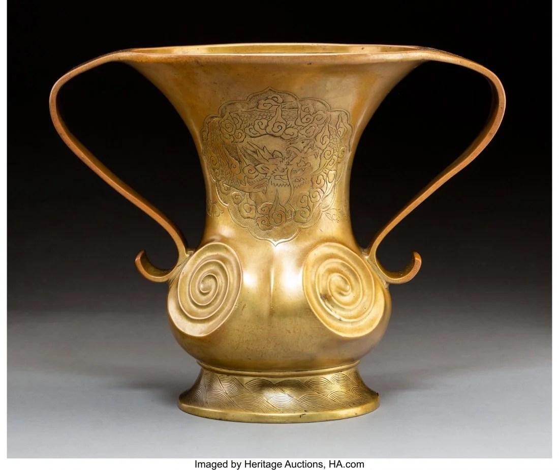 78402: A Japanese Gilt Bronze Mimikuchi, Edo Period 12-