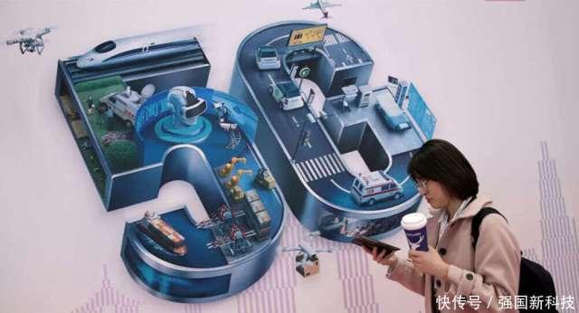 中国5G用户量正式突破一亿,印媒:中国已赢得了万亿美元的战争