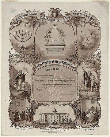 Bnai_brith_certificate