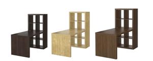 Les Bureaux A Connaitre N 2 Le Bureau Expedit Ikea Home And Office Design