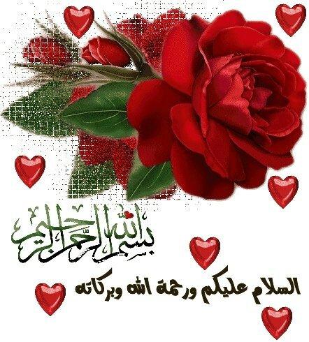 جمعة مباركة إن شاء الله مدونة مغتربة في مملكتها السعيدة
