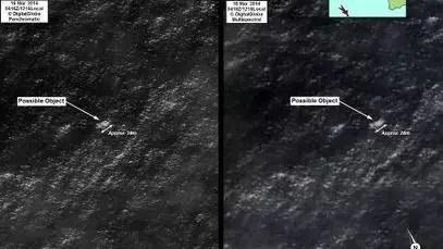 Satélite pode ter identificado destroços de avião desaparecidos na Ásia