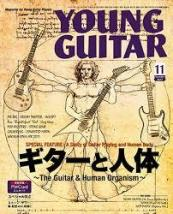 ヤングギター