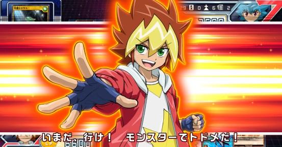 """""""宇基哦!"""" 最新工作"""" Yu-Gi-Oh!七个冲锋决斗""""于八月发布颁布特权信息"""" Yu-Gi-Oh!Rush Duel最强战斗大逃杀!!!"""""""