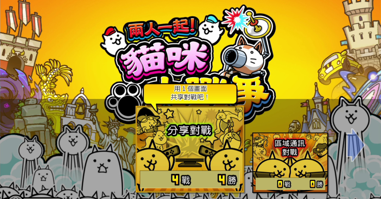 """""""Two in One!Cat War"""" Switch Announces Chinese Version Combat System Intro – Bahamut Gaming Information Station"""