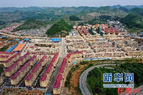 تجربه فقرزدایی چین از طریق نقل مکان؛ مرجعی کارآمد برای کاهش فقر جهانی