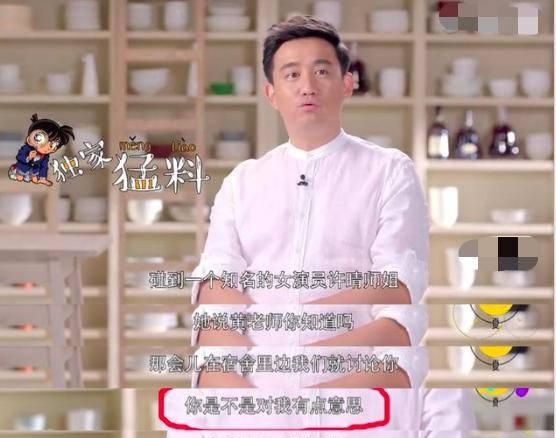 许晴与小22岁肖战舞台热吻惹争议!