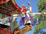 Takayama Festival Autumn