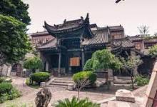 Photo of Masjid Agung Xi'an Harmonisasi Arsitektur Islam-China