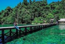 Photo of Kwatisore-Desa Hujan di Papua