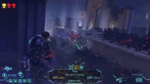 Grensesnittet er oversiktleg og intuitivt (Foto: 2K Games).