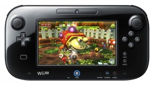 Nintendo Land - GamePad-bilde. (Foto: Nintendo)