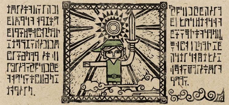 The Legend of Zelda: Wind Waker HD. (Foto: Nintendo).