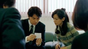 Masaharu Fukuyama og Machiko Ono i Som far, så sønn (Foto: Arthaus).
