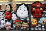 senso-ji-stand masques-photo de francejapon