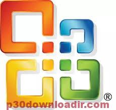 Microsoft Office 365 Product Key With Crack Full Free Download