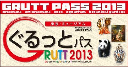 grutt-pass-2013