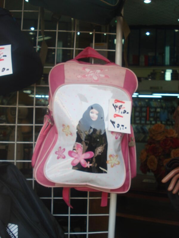 le super cartable Barbie Fulla, quiiii en veut un ?!