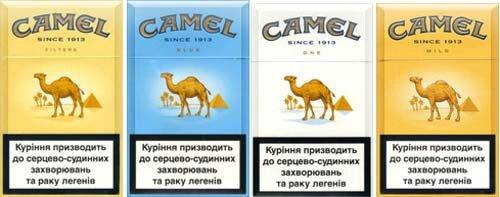 Acheter Camel Cigarettes En Europe Acheter Des