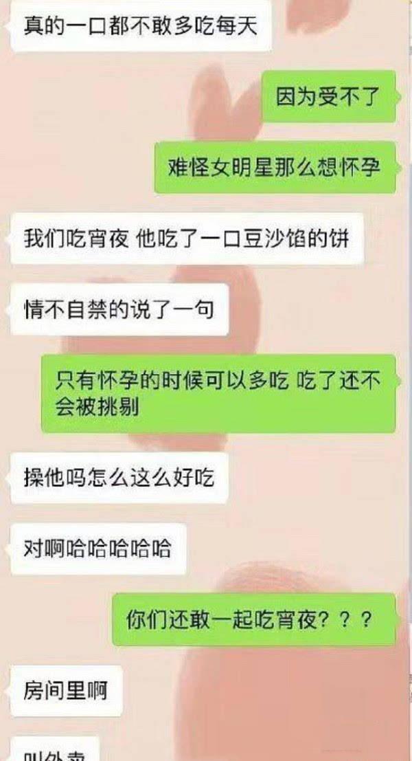 """冯绍峰离婚2周被父母逼相亲?曾有8段""""猎艳往事""""的他是妈宝男?"""