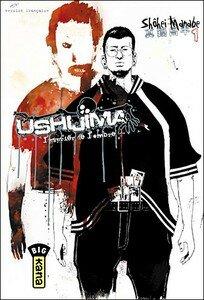 ushijima_l_usurier_de_l_ombre_1