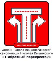 Logo_ru7