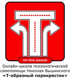 Logo_ru7_1