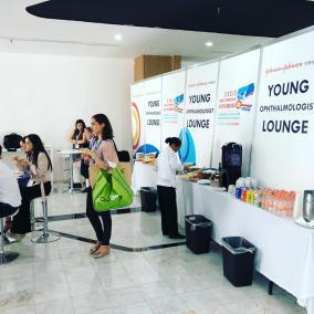 PAAO YO Lounge 2