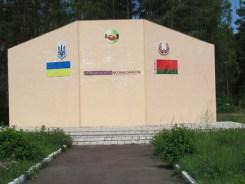 von Belarus in die Ukraine