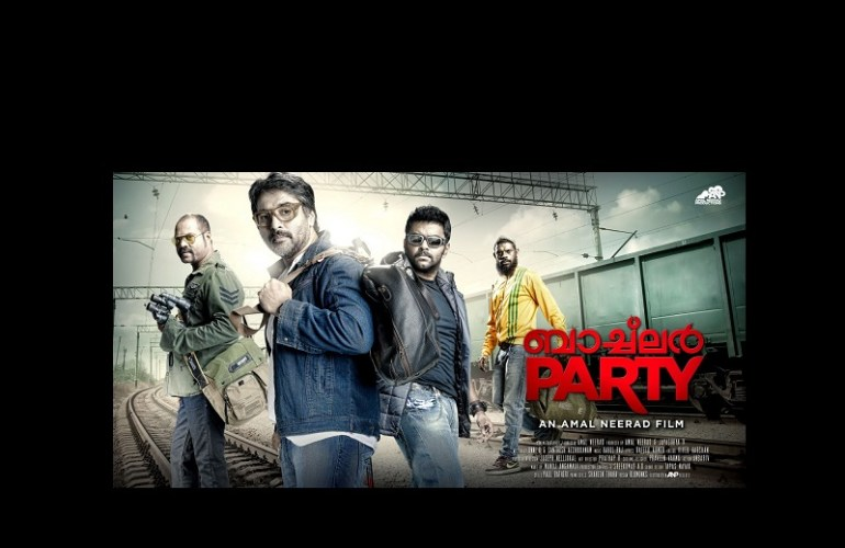 bachelor party malayalam movie songs