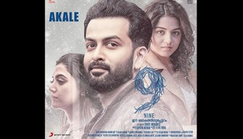 nirnayakam malayalam movie songs