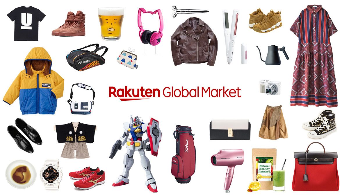 Shop and Save from Japan Marketplace