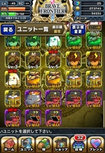 20131013-031110.jpg