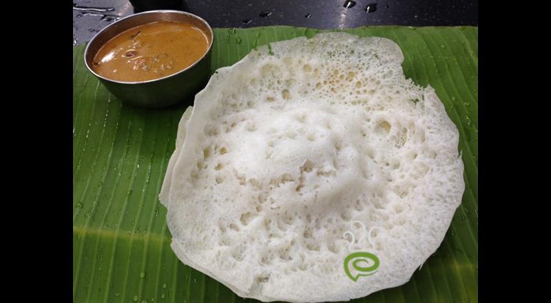 Kerala Appam