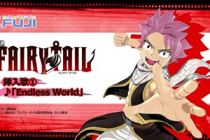 【公式】CR FAIRY TAIL 挿入歌①「Endless World」