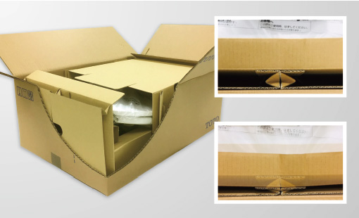 Un-crushed, Cushioning Partition, Un-crushed Cushioning Partition, absorbing impact