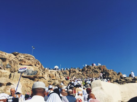 Climbing up Jabal Rahmah