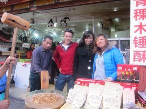 Peanut candy crew.