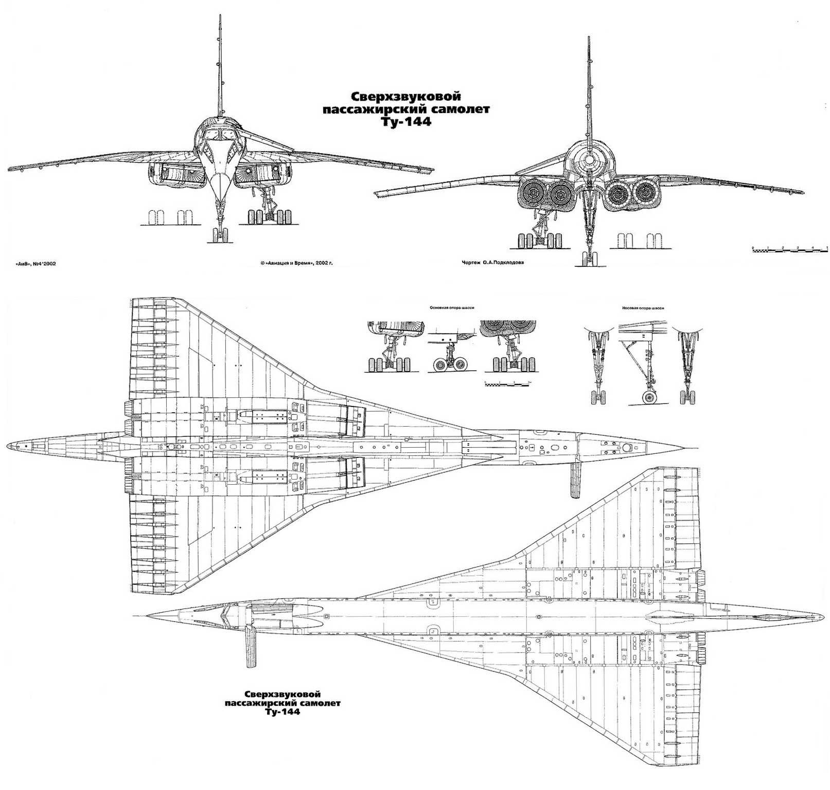 Tupolev Tu 144 Urss El Primer Avion Comercial